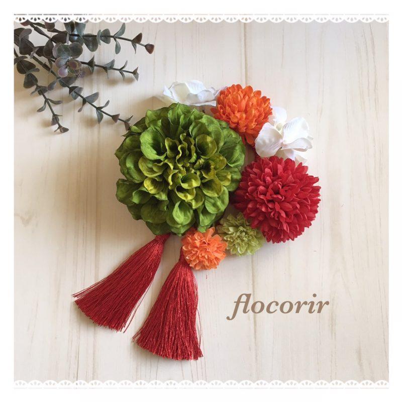 flocorir12